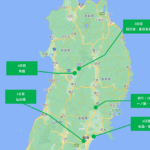 東北の旅全体図