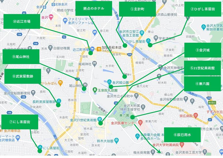 金沢観光全体Map